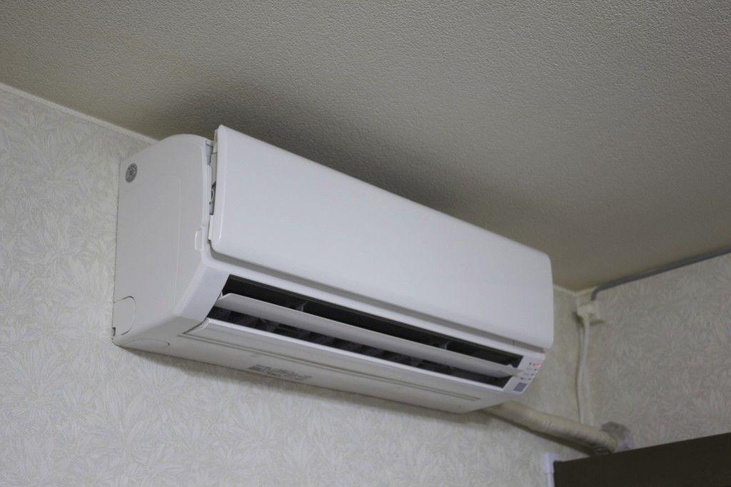Klimatyzator z funkcją grzania